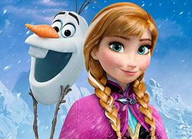 9. Frozen